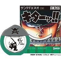 【第2類医薬品】サンテFXネオ(ゾロモデル) 12mL ×2