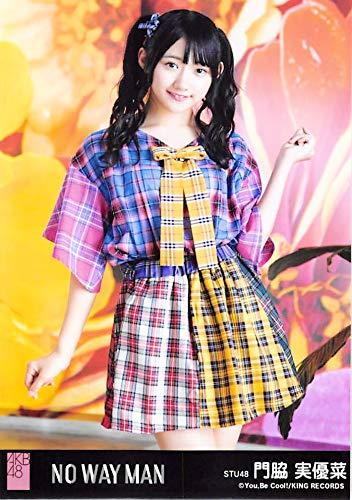 【門脇実優菜】 公式生写真 AKB48 NO WAY MAN...