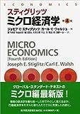 公認会計士高田直芳:企業業績や株価に上限は存在するか