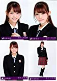 【松村沙友理】 公式生写真 乃木坂46 サヨナラの意味 初回仕様封入特典 4種コンプ