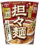 日清食品 担々麺 79g×12個