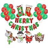 aoleye クリスマスバルーン 風船 バルーン クリスマス飾り付け クリスマス 飾り付けセット 男の子 サンタ クリスマス杖 雪だるま クリスマスツリー クリスマスの鈴 タッセルガーランド MERRY CHRISTMAS文字 豪華 いろいろな組み合わせ 重複して使う 大容量 スターバルーン 記念日(五種類) (組合C)