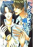 セクシーボイスで囁いて / 井村 仁美 のシリーズ情報を見る