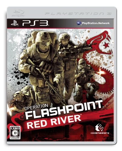 OPERATION FLASHPOINT:RED RIVER(オペレーション フラッシュポイント レッドリバー) - PS3