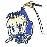 Fate/Grand Order セイバー/アルトリア・ペンドラゴンつままれストラップ