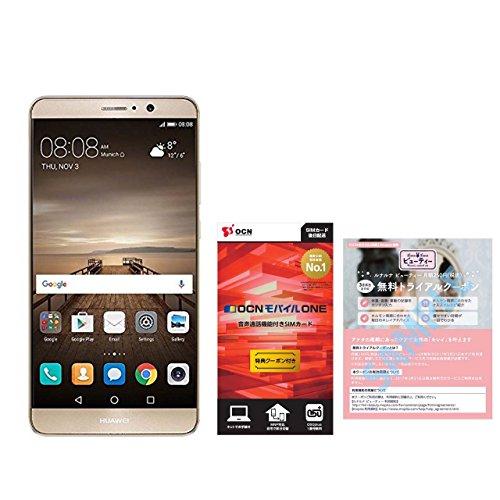 Huawei 5.9型 Mate9 SIMフリースマートフォン シャンパンゴールドルナルナ ビューティー クーポン特典付OCN モバイル ONE 音声通話SIMカード