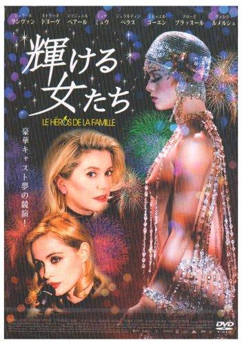 輝ける女たち [DVD]の詳細を見る