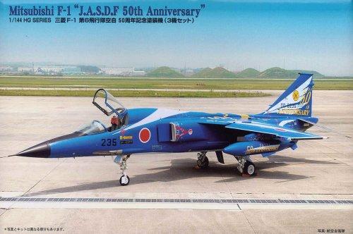 1/144 ハイグレードジェットファイターシリーズ 三菱F1第6飛行隊空自50周年記念塗装機