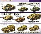 バトルタンクキットコレクションVol.3 戦車 模型 ジオラマ 食玩 エフトイズ F-toys(ノーマル9種セット)