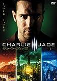 チャーリー・ジェイド VOL.1 <初回限定生産版> [DVD]
