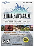 Final Fantasy XI Vana'Diel Collection 2007  (輸入版)