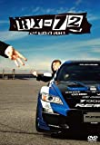 RX-72 vol.8[DVD]