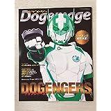 アニメージュ 2020年8月号付録Dogemage ドゲメージュ ドゲンジャーズ 小冊子 正木郁付録のみ Animege