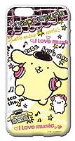 サンリオ iPhone 6s /6 ◆ キャラクター スマートフォン シェル ハード ケース / ポムポムプリン【PN1405】