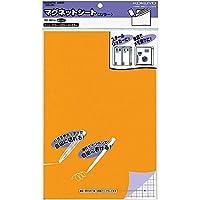 コクヨ マグネットシート 300×200mm オレンジ マク-301YR