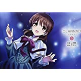 CLANNAD (5) (電撃コミックス)