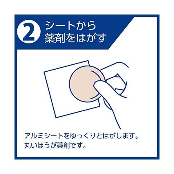 【第1類医薬品】ニコチネル パッチ20 14枚...の紹介画像7