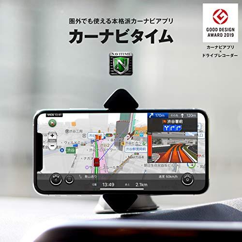 カーナビタイム365日ライセンス NAVITIME(ナビタイ...