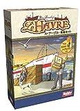 ル・アーブル拡張セット ル・グランアモー (Le Havre: Including Le Grand Hameau) 日本語版 ボードゲーム