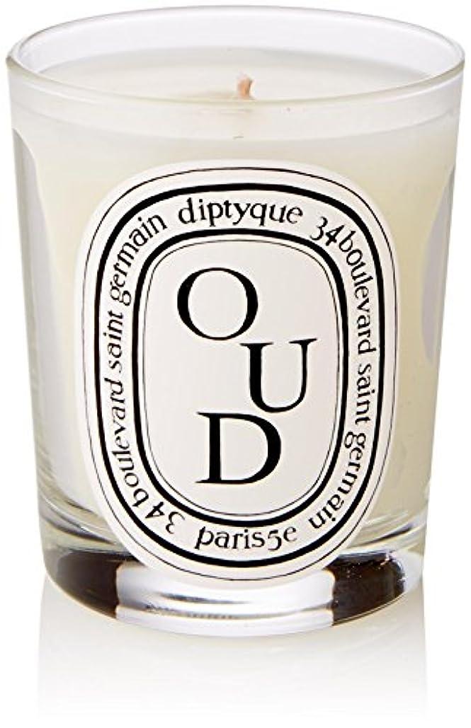 変色する安らぎ晩餐ディプティック Scented Candle - Oud 190g/6.5oz並行輸入品