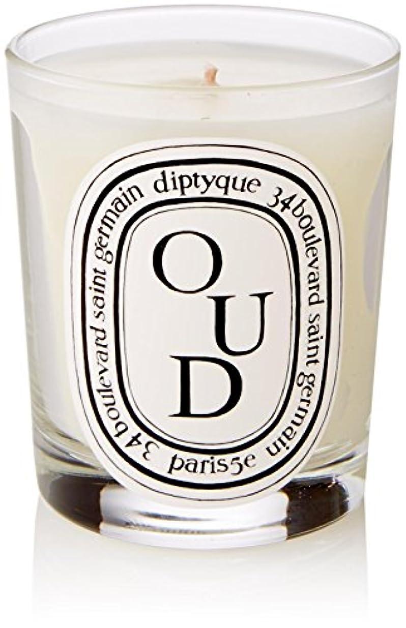 ディプティック Scented Candle - Oud 190g/6.5oz並行輸入品