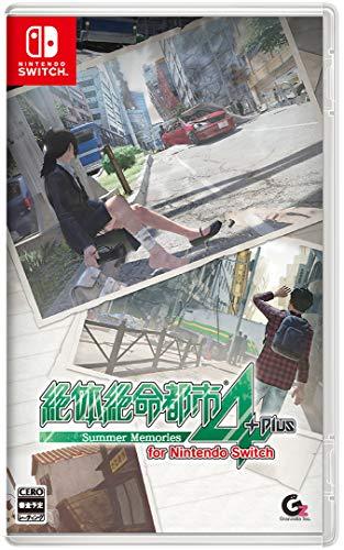 絶体絶命都市4Plus -Summer Memories- for Nintendo Switch (【初回特典】オリジナルアクリルキーホルダー・オリジナルコスチュームDLC 同梱)