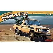 1/35 ピックアップトラック ZPU-2搭載 プラモデル