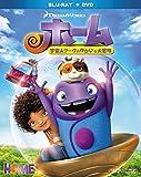 ホーム 宇宙人ブーヴのゆかいな大冒険 2枚組ブルーレイ&DVD(初回生産限定) [Blu-ray]