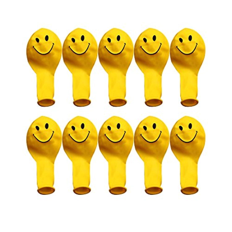 黄色いスマイリーフェイスラテックスバルーン パーティーデコレーション 誕生日パーティーバルーン