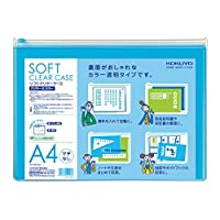 コクヨ ソフトクリヤーケース クリヤー&カラー A4 ライトブルー クケ-5314LB Japan