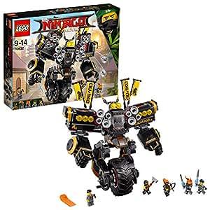 レゴ(LEGO) ニンジャゴー コールのクラッシャーメカ 70632