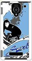 sslink AQUOS PHONE Xx 302SH アクオスフォン ダブルエックス ハードケース ca1321-3 サーフィン サーフボード スマホ ケース スマートフォン カバー カスタム ジャケット softbank