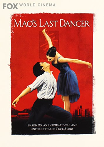 Mao's Last Dancer [DVD]