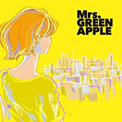 スマイロブドリーマ♪Mrs. GREEN APPLEのCDジャケット