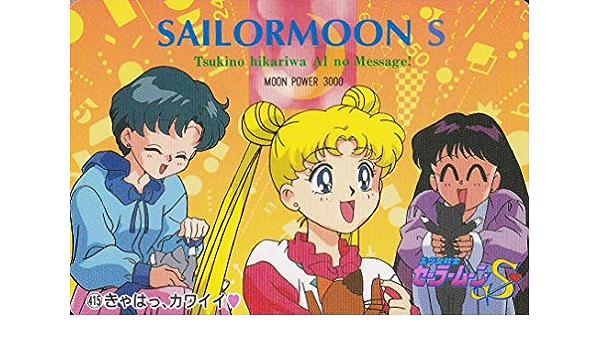 Sailor Moon S Carddass 255