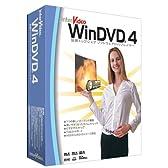 WinDVD 4