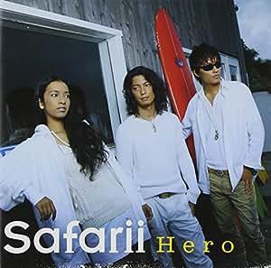 Hero(初回生産限定盤)(DVD付)