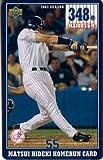松井秀喜 ホームランカード(MLB版) 348号