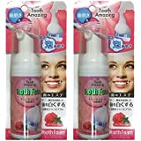 泡歯磨き トゥースフォーム ローズミント味 2個セット きめ細かい泡で磨く歯のエステ 白い歯 口臭予防 マウスウォッシュに
