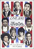 THE NEWSPAPER LIVE 2012[DVD]