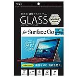 Surface Go 用 ガラスフィルム 指紋防止 41689