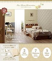 ショート丈 棚・コンセント付き収納ベッド【Caterina】カテリーナ【ボンネルコイルマットレス:レ