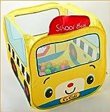 【ボールプールバス】知育玩具 柔らかボール ケーズキッズのおもちゃ ボールプール バス  おもちゃ*出産祝いやギフトにもどうぞ