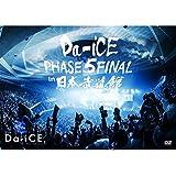 Da-iCE HALL TOUR 2016 -PHASE 5- FINAL in 日本武道館(期間限定盤)[2DVD]