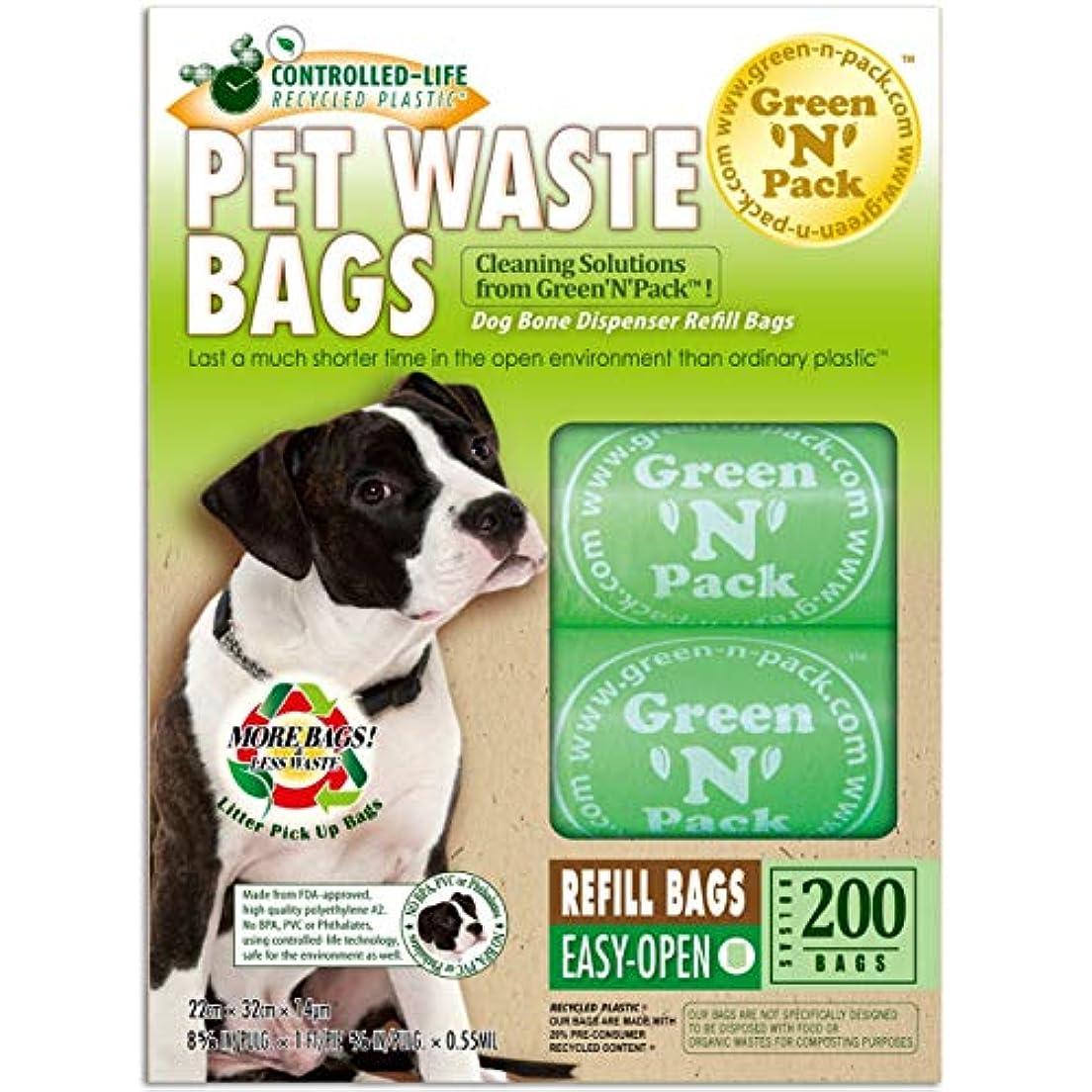 満足できるクリアアトミックGreen 'N' Pack Eco Friendly Bags - 犬Pooは日 75 パックを袋に入れる - 200バッグ