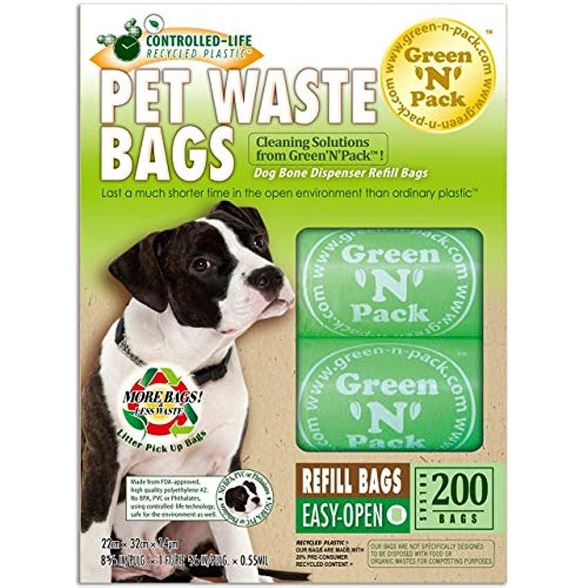倒産船形指導するGreen 'N' Pack Eco Friendly Bags - 犬Pooは日 75 パックを袋に入れる - 200バッグ