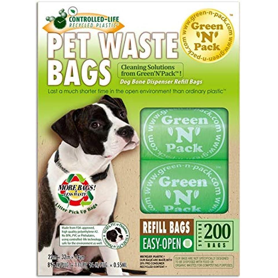弾薬追加するマーチャンダイジングGreen 'N' Pack Eco Friendly Bags - 犬Pooは日 75 パックを袋に入れる - 200バッグ