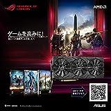 Radeon VII明日発売……ブランド世代とモデルNoの統一感(分かり易さ)が行方不明