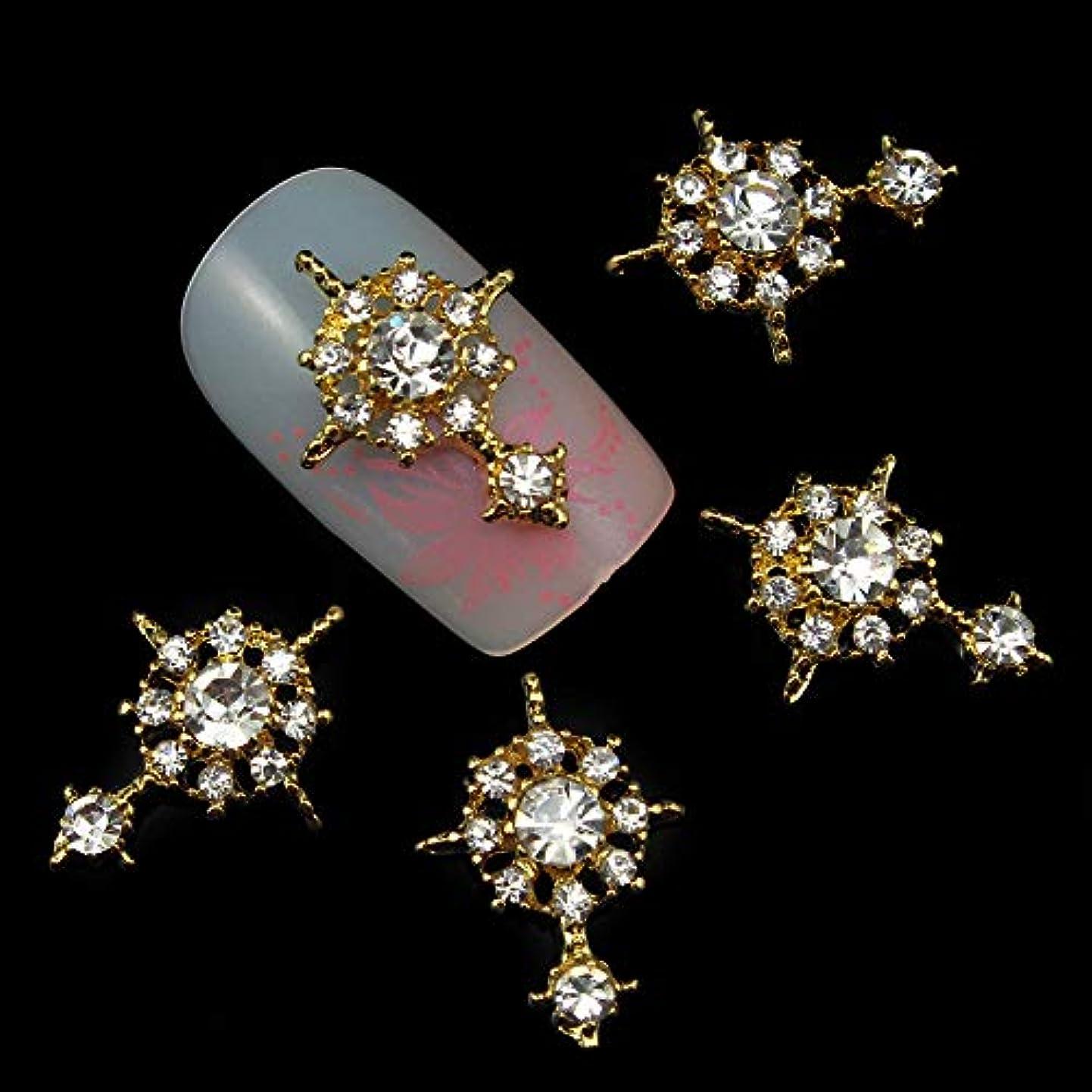 テントヒューム狂乱10個入りゴールドラダーネイルラインストーングリッター1セットの3Dネイルアートの装飾ゴールドチャームDIYネイルアクセサリー