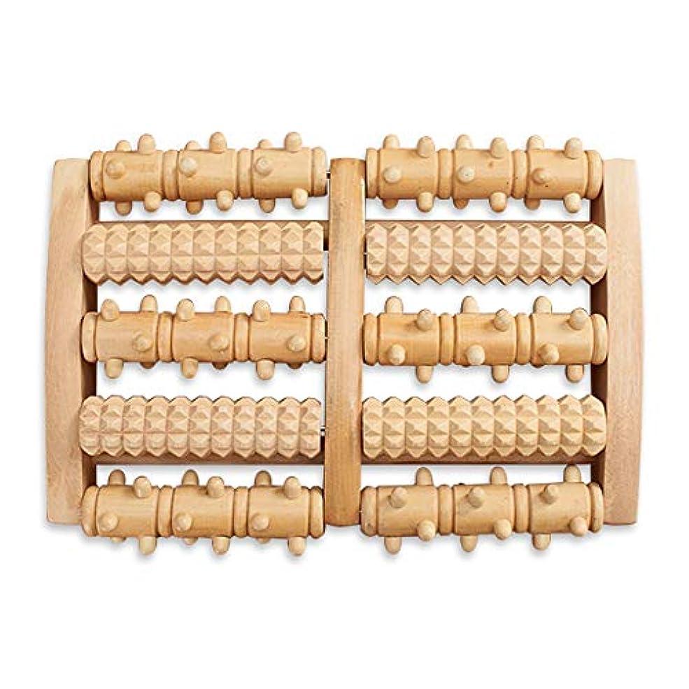 HAMILO フットローラー フットマッサージ器 足ツボ押し器 回転 木製 足裏 足つぼ 按摩 (ナチュラルウッド)